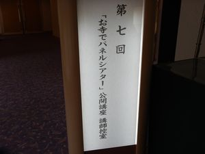 hokkaido04