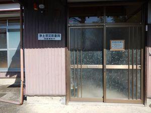 hukushima03
