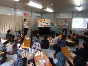 hukushima14