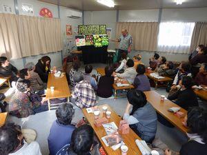 hukushima15