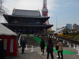 gyokitoshima03