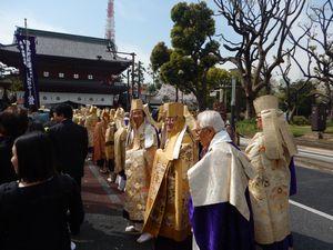 gyokitoshima15