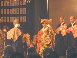 gyokitoshima41