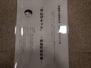 DSCN4380_R
