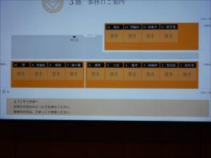 DSCN5221_R