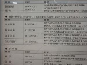 DSCN5478_R