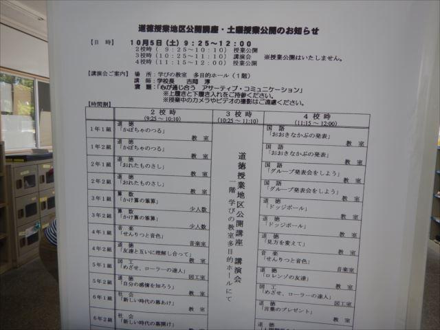 DSCN6427_R